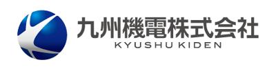 九州機電株式会社